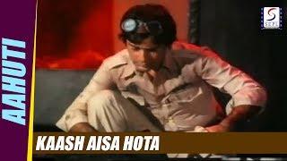 Kaash Aisa Hota | Lata Kishore | Aahuti 1978 | Shashi Kapoor, Ranjendra Kumar