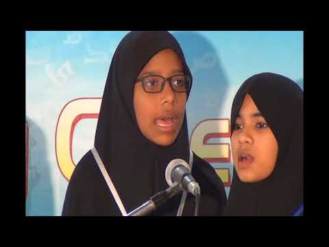 ACJU மக்தப் கீதம் - Maktab Song By Al Badr Maktab Students