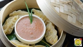 Steamed Chicken Momos  - By Vahchef @ vahrehvah.com