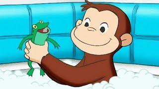 Georges le Petit Singe 🐵Pas De Bain Sans Trampoline 🐵Saison 1 🐵Dessin Animé 🐵Animation Pour Enfants