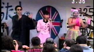 見良津健雄 & おたっしゃCLUB 1992.
