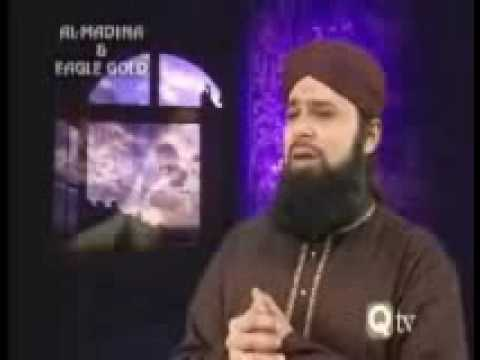 Ya Rasool Allah ya habibalah al nabi sallu alai naat studio version with lyrics