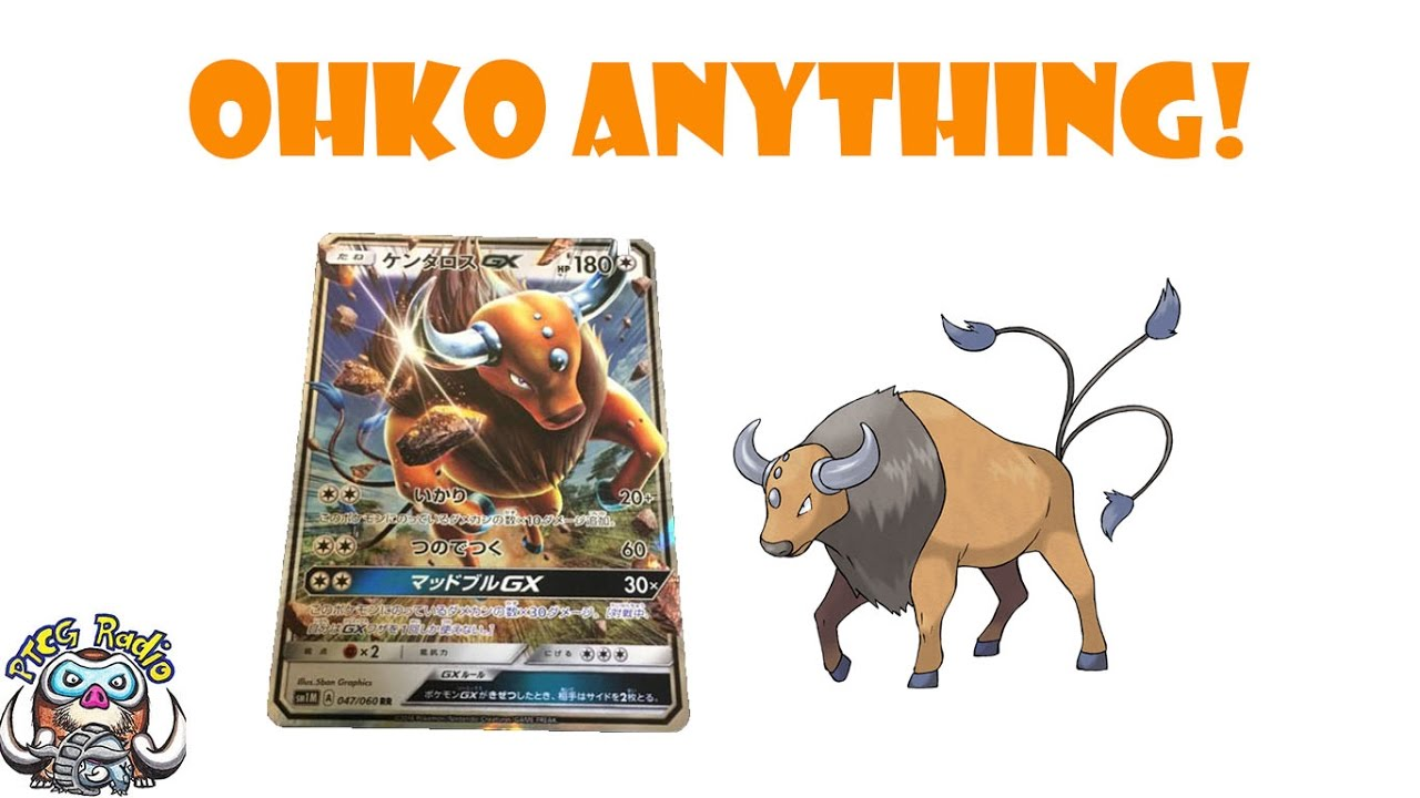 Tauros Gx Can Ohko Anything Powerful New Pok 233 Mon Card