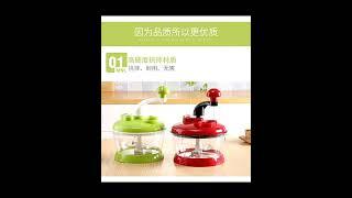 고기 분쇄기 명절 음식 믹서 야채 동그랑땡 가정용
