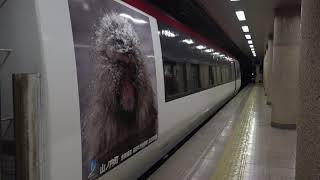 1000系「ゆけむり」入場により2100系「スノーモンキー」代走、長野電鉄観光列車「スノーモンキー~のんびり~」号に乗車。(下り車窓)