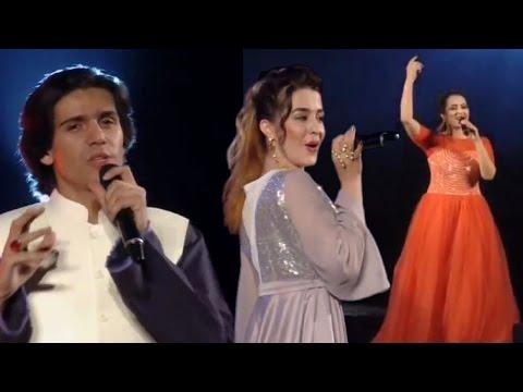 Eid Concert - Farzana Naz, Basanti & Javed Amarkhail