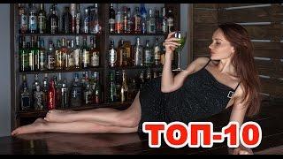 Самые крепкие алкогольные напитки в мире