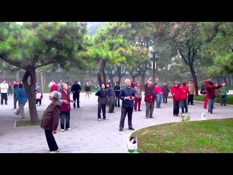 Chinese Exercises - Beijing