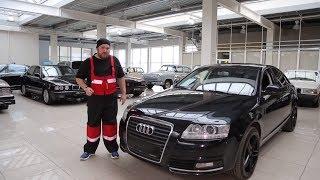 Подержанные автомобили.  Вып. 191.  Audi A6 2011