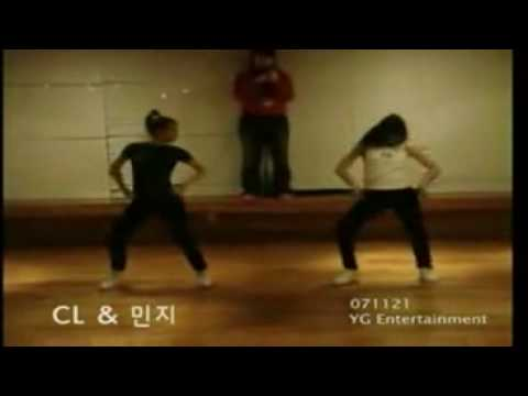 [Pre-debut] CL and Minzy (2NE1) Dancing to Pussycat Dolls