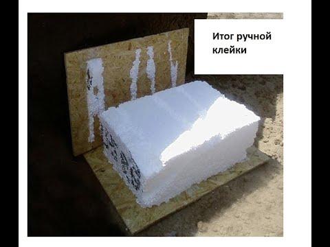 Osb плита – многослойная строительная плита, которая производится путем прессования слоев стружки древесины, склеенной различными смолами.