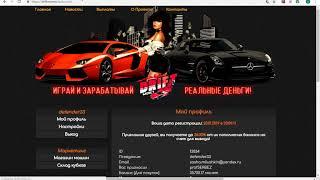 driftmoney.ru Лохотрон это доказано мною