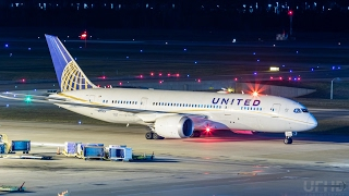 United B787-8 pushback, taxi and takeoff - Houston IAH