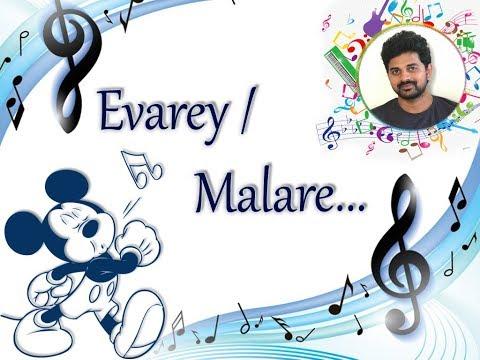 Evarey / Malare Whistle cover by Sooriya   Premam