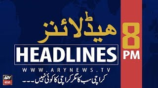 ARY News Headlines  CM Buzdar has proven himself to be 'Wasim Akram Plus'  8PM   25 August 2019