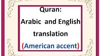 Video Quran: 44. Surat Ad-Dukhān (The Smoke) Arabic and English translation download MP3, 3GP, MP4, WEBM, AVI, FLV April 2018