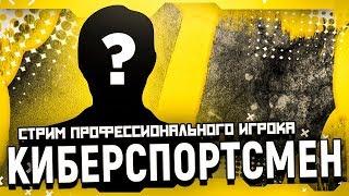 ✅🔴 Escape from Tarkov! 👑 Нужен Твой ЛАЙК👍🏻 & ПОДПИСКА⭐! СПОНСИРУЙ ЗА 49₽  & Поддержи ДОНАТОМ!