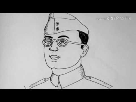 Subhash Chandra Bose Drawing Step By Step Learn How To Draw