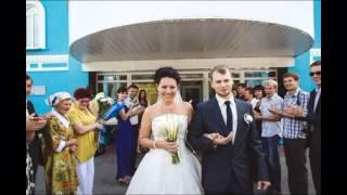 Свадьба Димы и Тани ( г. Барнаул)