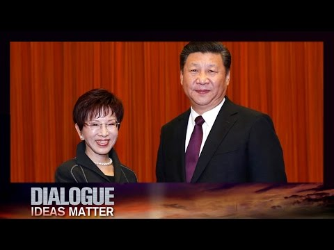Dialogue— KMT Leader Visits Mainland 11/03/2016 | CCTV