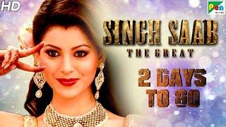 Singh Saab The Great - 2 Days To Go   Full Hindi Movie   Sunny Deol, Urvashi Rautela