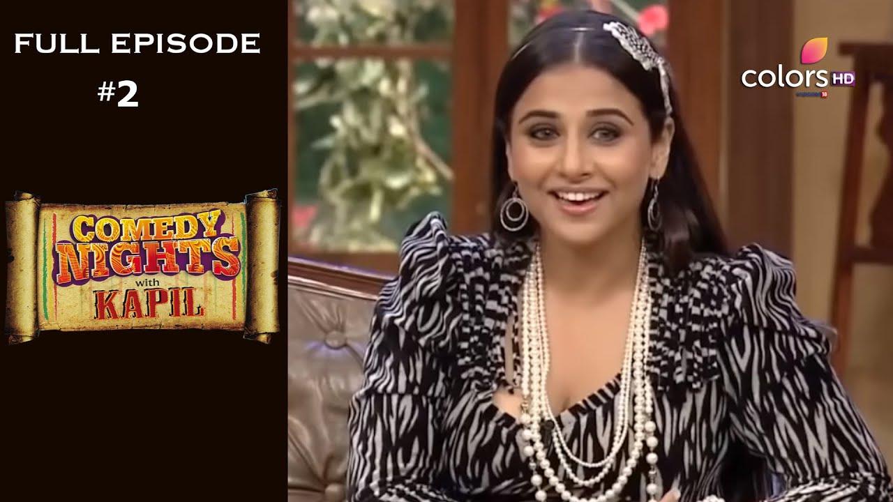 Download Comedy Nights with Kapil - Vidya Balan & Emraan Hashmi - Full Episode