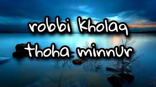 ROBBI KHOLAQ THOHA MINNUR [ MUHAMMAD HERLAMBANG ]