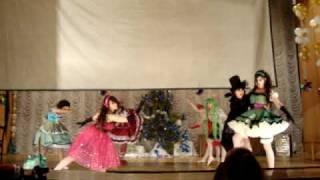 Dance of dolls (Still Doll) г.Омск 2008