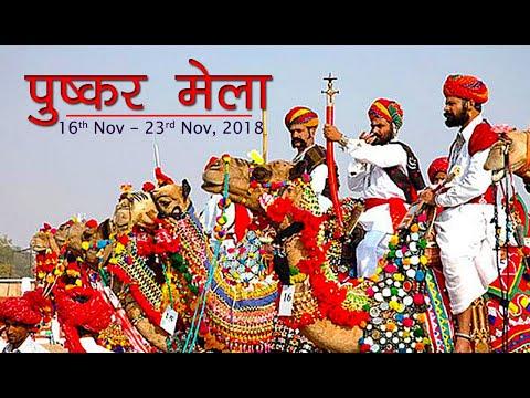 Pushkar Mela - The Most Popular Camel Fair Of Rajasthan, India