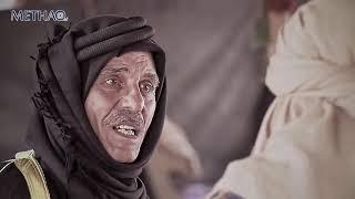 أقوى مشاهد درب الشهامة - الشيخ نهار يحكم على حب فارس و الهنوف من منظور القبيلة و كلام الناس