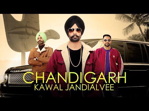 Chandigarh (Teaser) Kawal Jandialvee  | Joe-T| Jandialvee Records