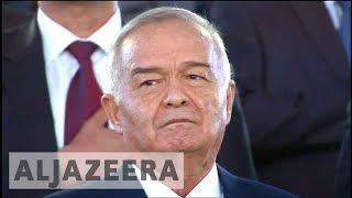 видео Узбекистан Archives