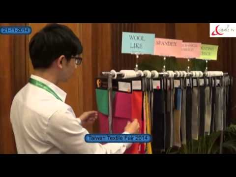 Taiwan Textile Fair 2014 in Bengaluru - Citibiz TV News