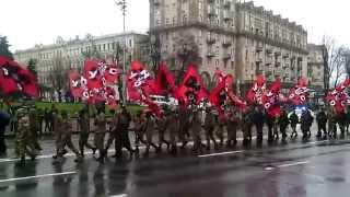 Марш УНА-УНСО 29 листопада 2015