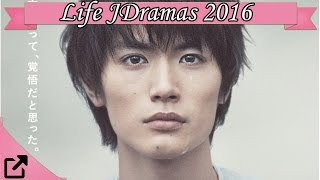 Top 10 Slice of Life Japaneses Dramas 2016 (All the Time)
