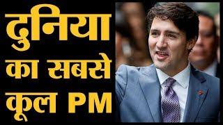 Justin Trudeau वो बॉक्सिंग मैच न जीतते, तो शायद PM न बन पाते | Canada PM