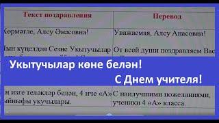 Голосовое поздравление на татарском языке от деда мороза с новым годом