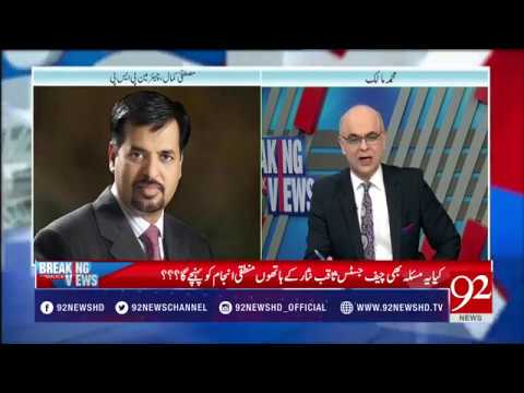 Breaking Views With Malick |12 May 2018 | 92NewsHD