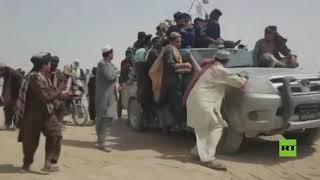 طالبان تلقي السيطرة على معبر حدود مهم بين باكستان وأفغانستان