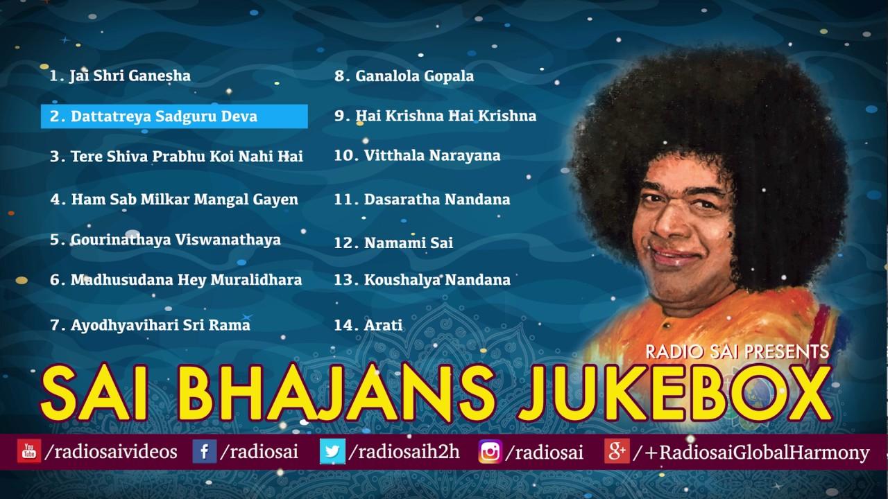 Prasanthi Mandir Bhajans