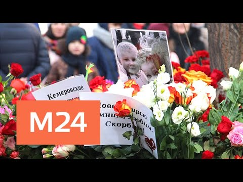 Меры безопасности усилили у временного мемориала на Манежной площади - Москва 24