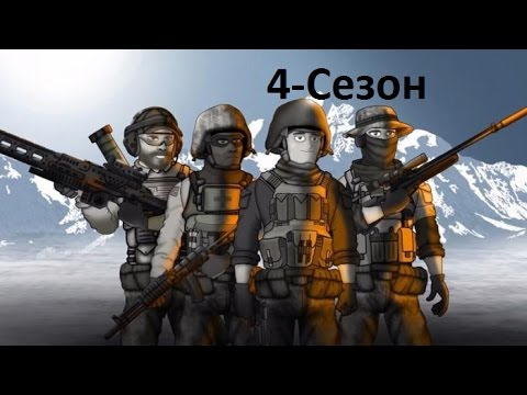 Мультфильм про 4 друзей