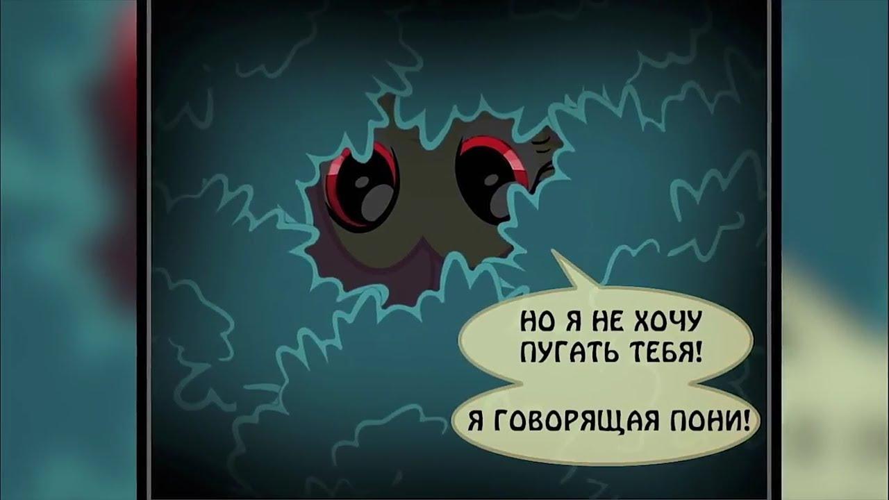 А ЧТО ЕСЛИ ВАМПИР ПОПРОСИТ? (часть 1) / комикс WHAT IF VAMPIRE ASKED RUS [COMIC DUB]