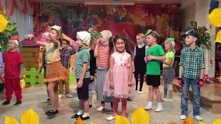"""Праздничный концерт """"Что нам осень подарила""""  Старшая группа 2017. Детский сад """"Премьер""""."""