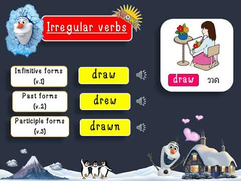 Irregular Verbs Draw Youtube