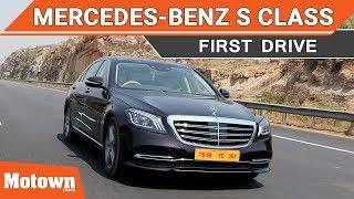 2018 Mercedes Benz S-Class | First Drive | Motown India