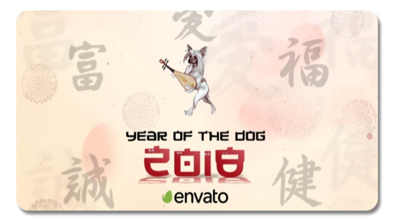chinese new year 2018 20706699 after effects template