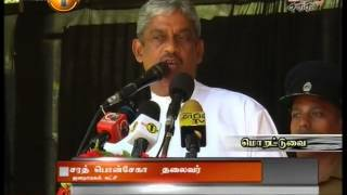 News 1st Prime time 8PM  Shakthi TV news 02nd August 2015