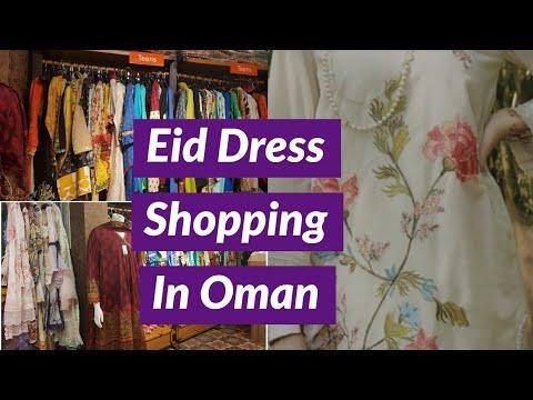 Eid Dress Shopping In Oman / J. & Designer Collection
