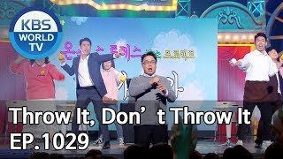 Throw It, Don't Throw It | 던질까 말까 [Gag Concert / 2020.01.04]